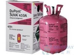 杜邦R410制冷剂