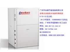 水地源热泵中央空调机组