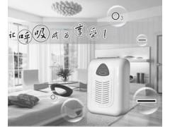 喜吉雅冷触媒空气净化器
