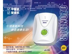 活氧空气解毒机