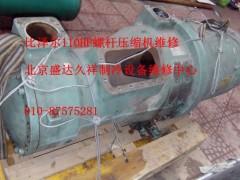 北京比泽尔螺杆压缩机