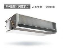 三菱重工UA高静压风管机