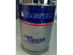 汉钟螺杆机B01冷冻油