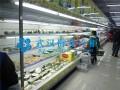 湖北超市鲜肉柜
