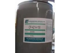 美国CPI冷冻机油