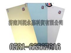 川捷牌电热炕板