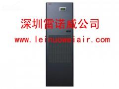 雷诺威乙二醇自然冷却精密空调