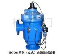 全自动循环水过滤器