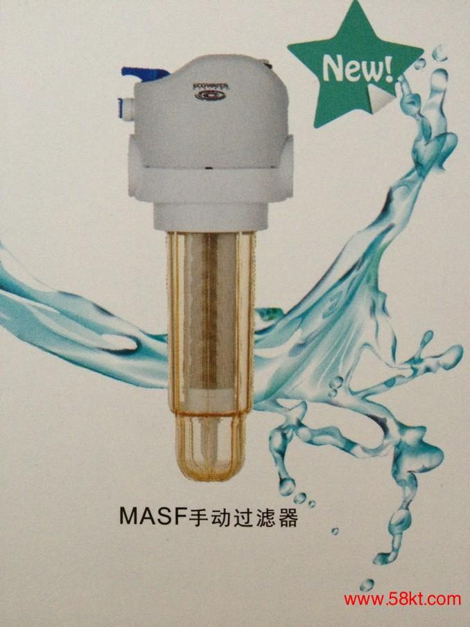 东莞怡口手动前置过滤器MASF