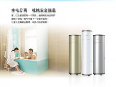 中广欧特斯家用空气能热水器