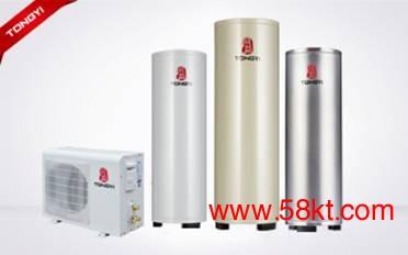 同益家用空气能热水器
