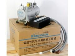 24v电动涡旋式汽车压缩机