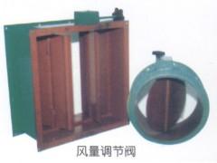 风管专用风量调节阀