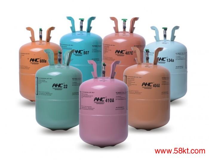 进口和国产R406混合制冷剂