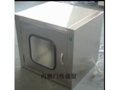广州食品厂专用风淋室