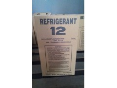 R12二氯二氟甲烷
