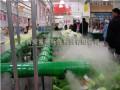 超市货架喷雾保鲜设备