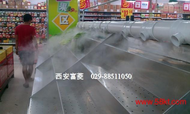 蔬菜喷雾保鲜设备