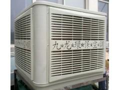 岗位水冷空调冷风机