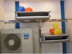 大金中央空调风管机