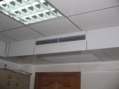 长沙三菱重工家庭中央空调