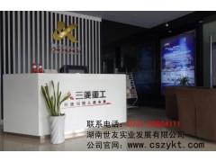 长沙三菱重工户式中央空调