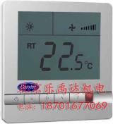 开利中央空调液晶温控器