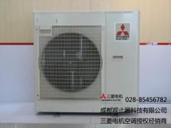 成都三菱电机空调多联机