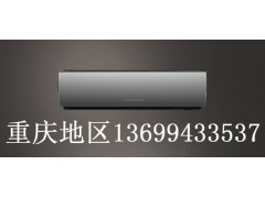 重庆三菱电机空调