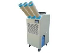 一体式工业移动空调