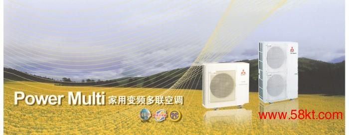 三菱电机家用变频中央空调