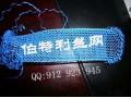 蓝色聚乙烯消音器过滤网