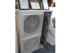 上海格力家用商用中央空调
