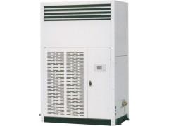实验室专用恒温恒湿柜机