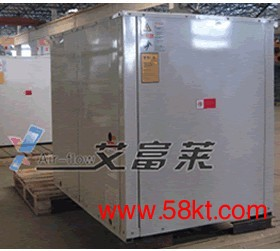 农业温室大棚专用水源热泵