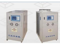 低价工业冷水机