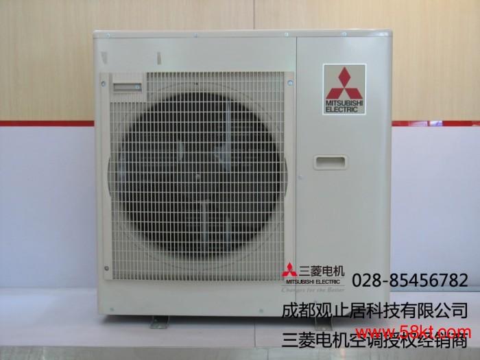 成都三菱电机别墅中央空调