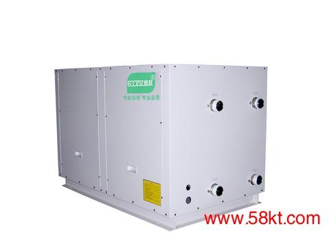 商用型地源热泵机组