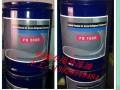 FS300R复盛冷冻油