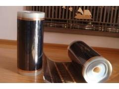西安节能地暖电热膜