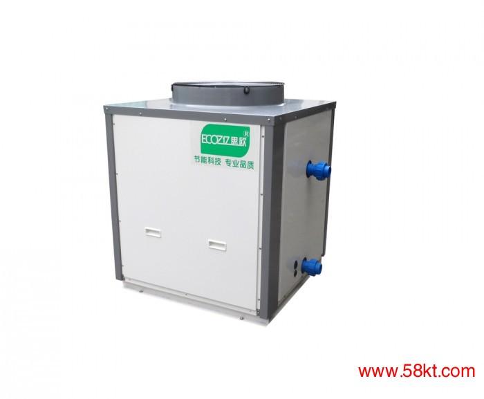 桑拿泳池专用空气源热泵