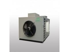 整体式热泵烘干除湿机