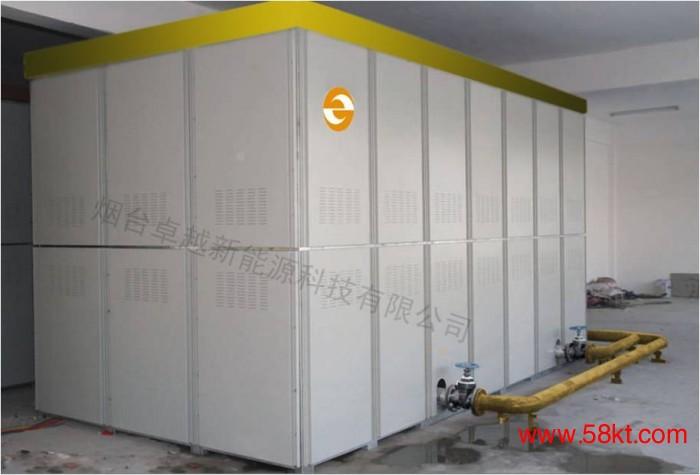 储能蓄热低谷电锅炉