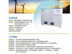 电储热暖风机组