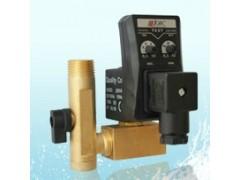 电子式排水器