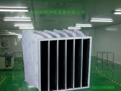 初效袋式活性碳过滤器