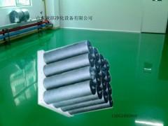 碳筒化学过滤器