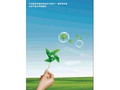 南京大金家用新风系统
