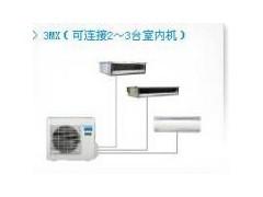 南京大金中央空调3MX系列