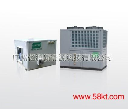 食品高温热泵烘干设备